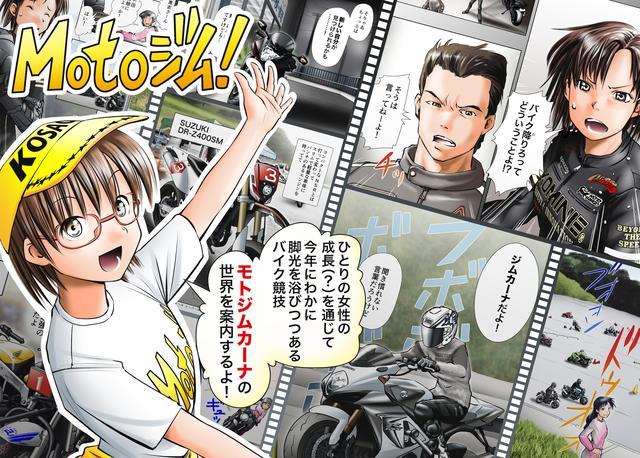 画像1: 2018年3月15日発売! オールカラーで税込価格は950円!