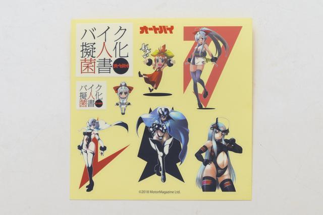 画像: オリジナルステッカー:1500円