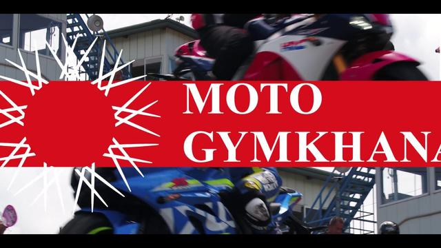 画像: MOTO GYMKHANA -READY STEADY GO- youtu.be