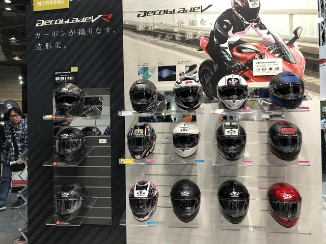 画像: エアロブレイド5は、新グラフィックや新カラーも多数登場。ぜひ「東京モーターサイクルショー2018」の会場でお確かめください。