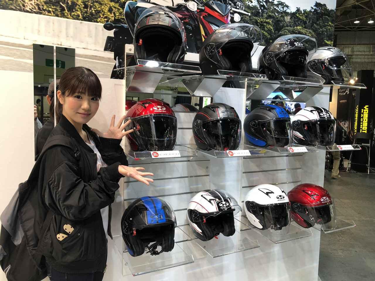 画像: 元SKE48の梅本まどかさんが、「カブト」ブースをレポートします!