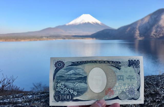 画像: ラストは本栖湖!! 1000円札の裏に描かれているのは、この本栖湖からの風景なのです!