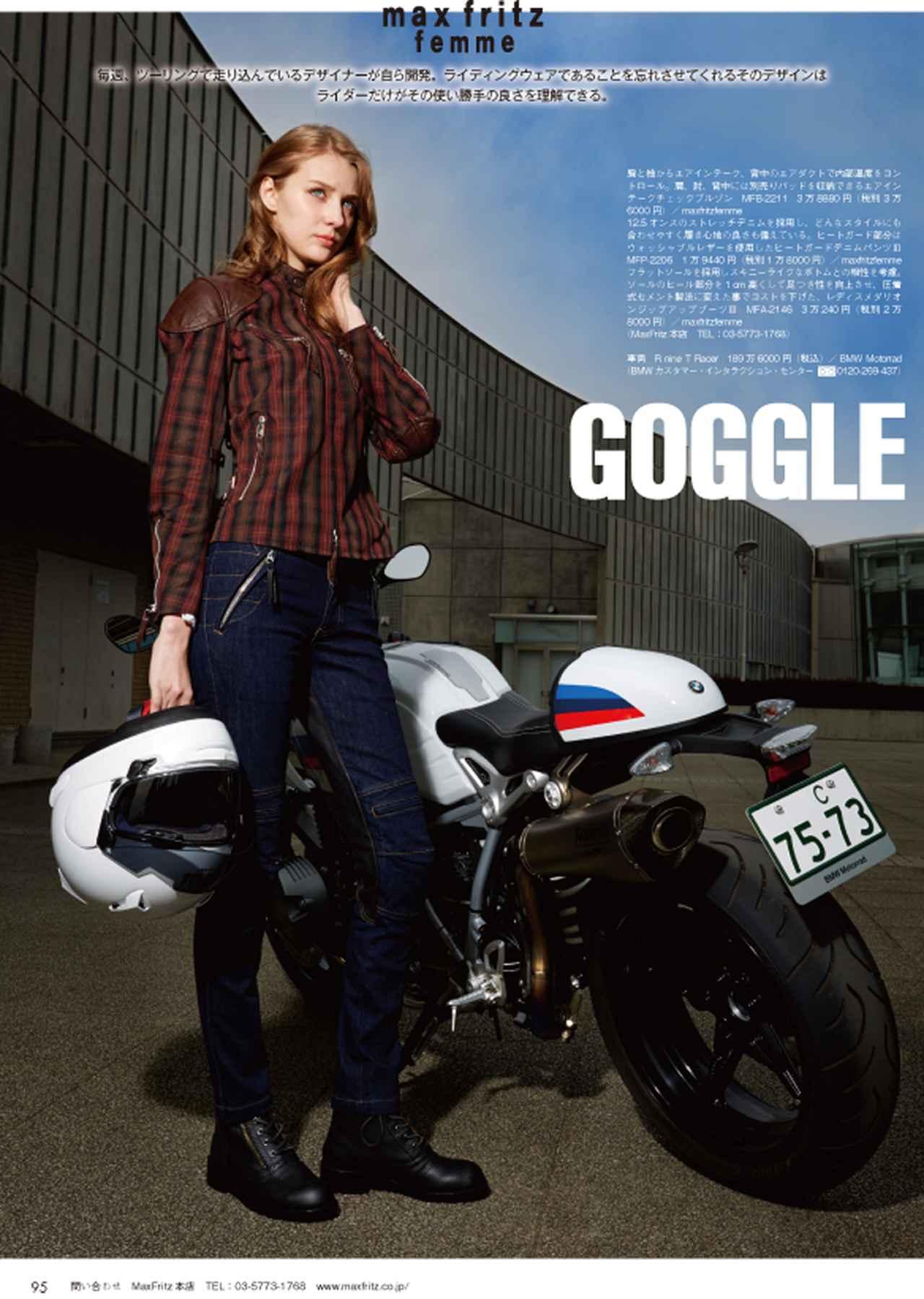 画像2: 問い合わせ MaxFritz 本店 TEL:03-5773-1768 www.maxfritz.co.jp/