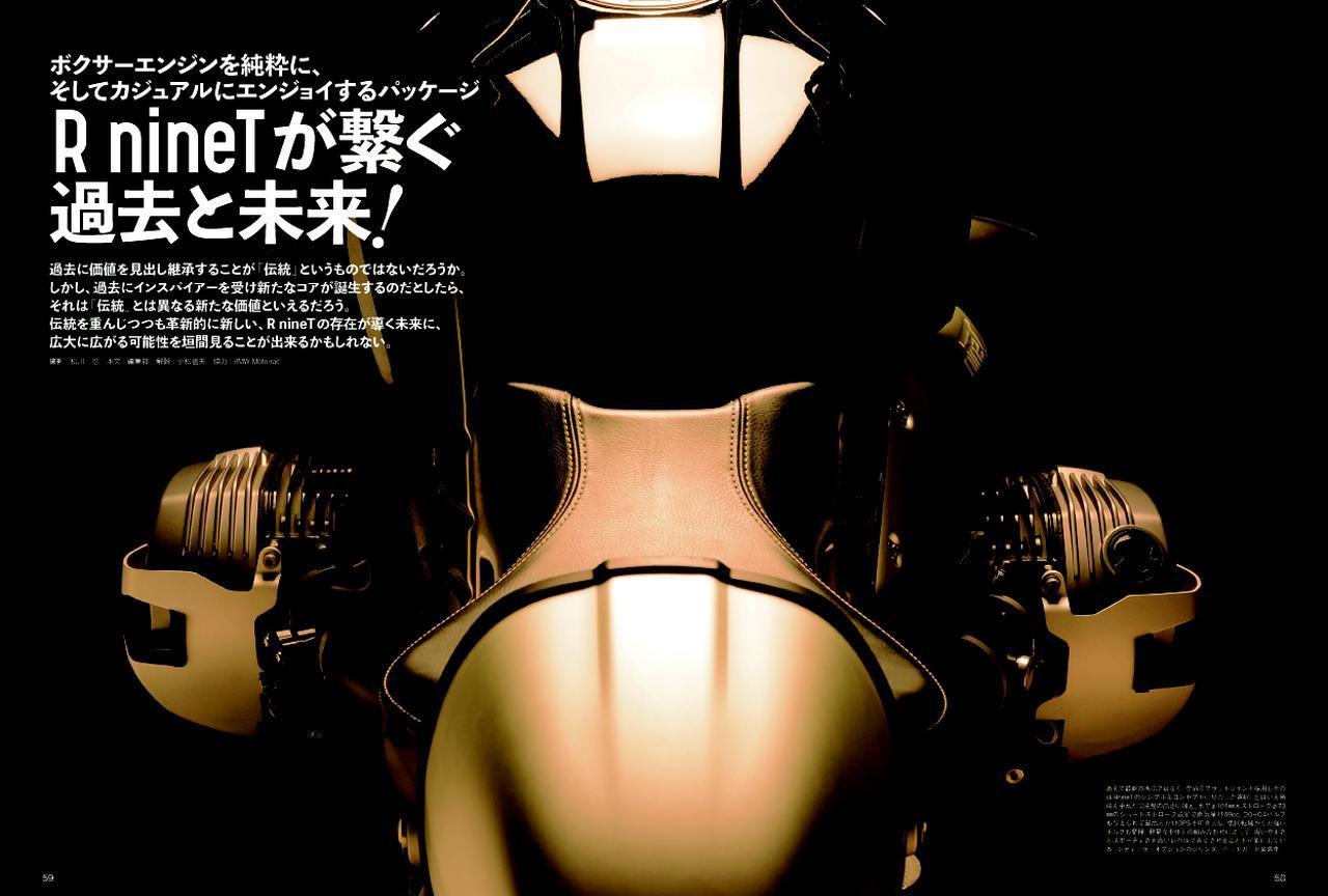 画像: ~ボクサーエンジンを純粋に、カジュアルに楽しむパッケージ