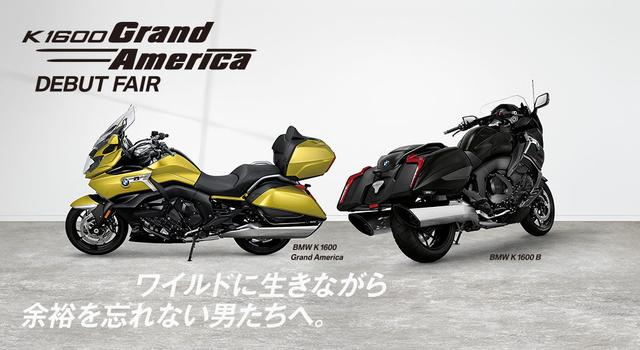 画像4: BMW K 1600 Grand America Debut Fair