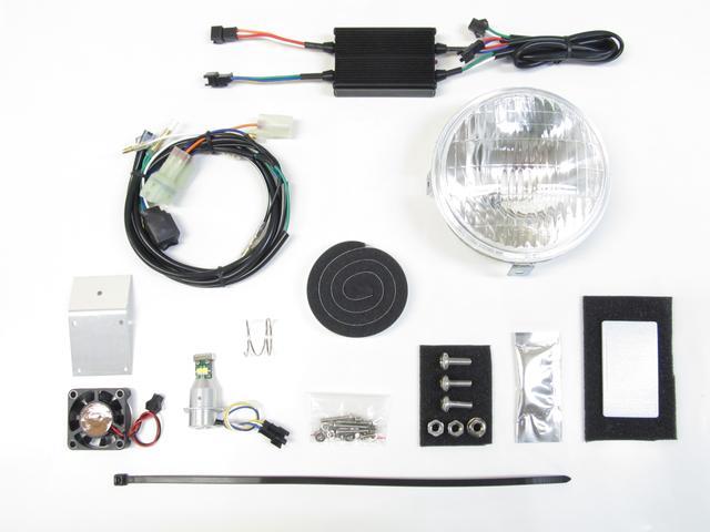 画像2: クラシカルレンズを採用したLEDヘッドライトキット