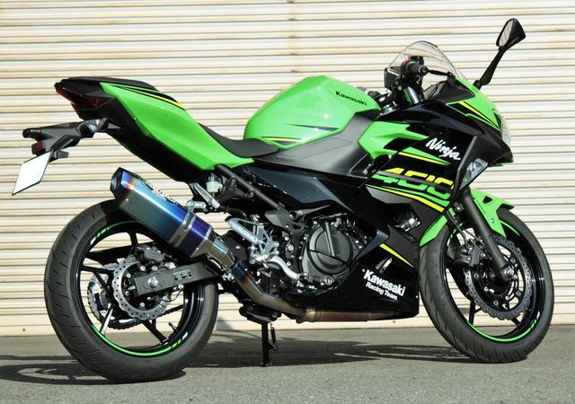 画像2: '18 Ninja400 NASSERT Evolution TypeⅡ スリップオンマフラー