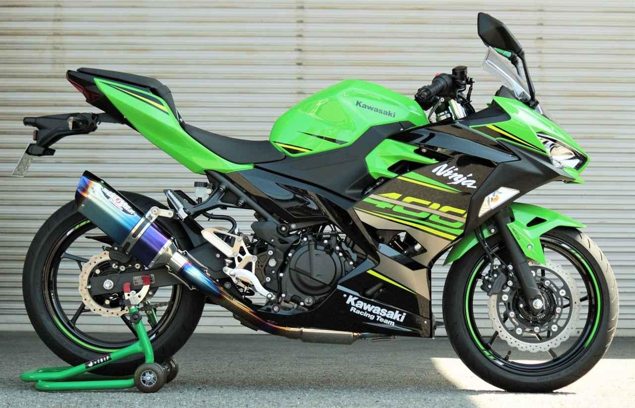 画像1: '18 Ninja400 NASSERT Evolution TypeⅡ フルエキゾーストマフラー