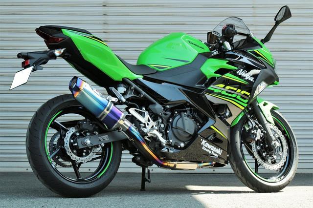 画像2: '18 Ninja400 NASSERT Evolution TypeⅡ フルエキゾーストマフラー
