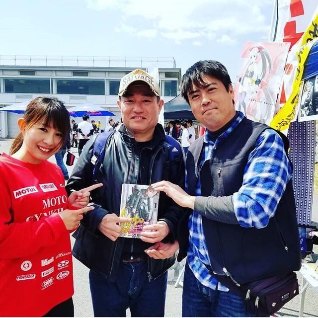 画像5: GSX-R750で「MOTO GYMKHANA」に参加してきました!(モリメグ)