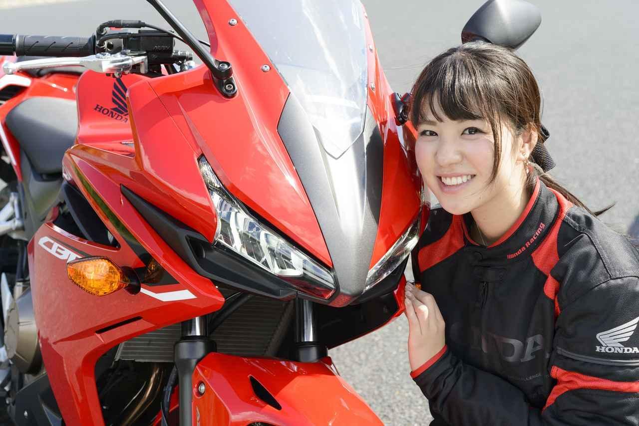 画像: ほぼ月刊「梅本まどかとオートバイ」vol.7 HONDA CBR400R - Webオートバイ