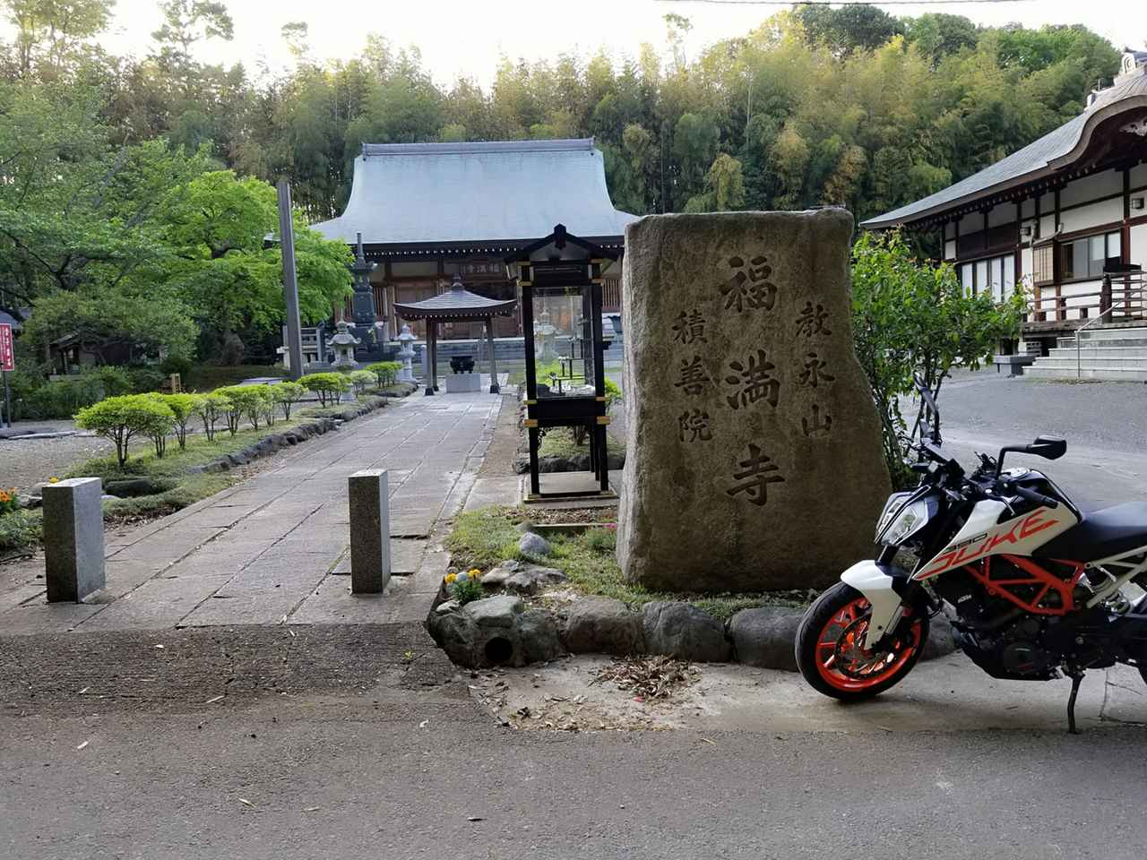 画像: 神社の次はお寺! こんなところにあるなんて(^^;