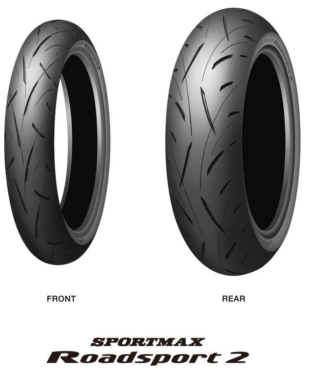 画像: ハイグリップタイヤのロングライフ化、ツーリングタイヤのハイグリップ化、そのとき「スポーツタイヤ」である「SPORTMAX Roadsport2」はどう進化する?