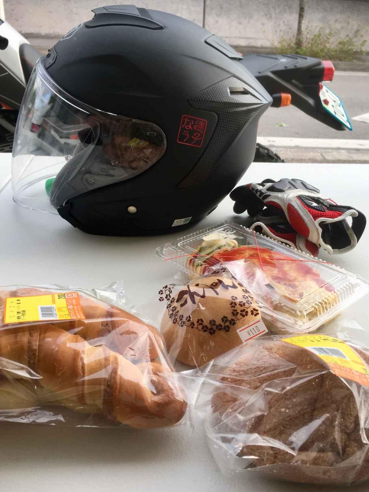画像: いっぱい買っちゃいました(  › ·̮ ‹  ) だってパンも食べたいし、おばあちゃんのオムライスも食べたいから