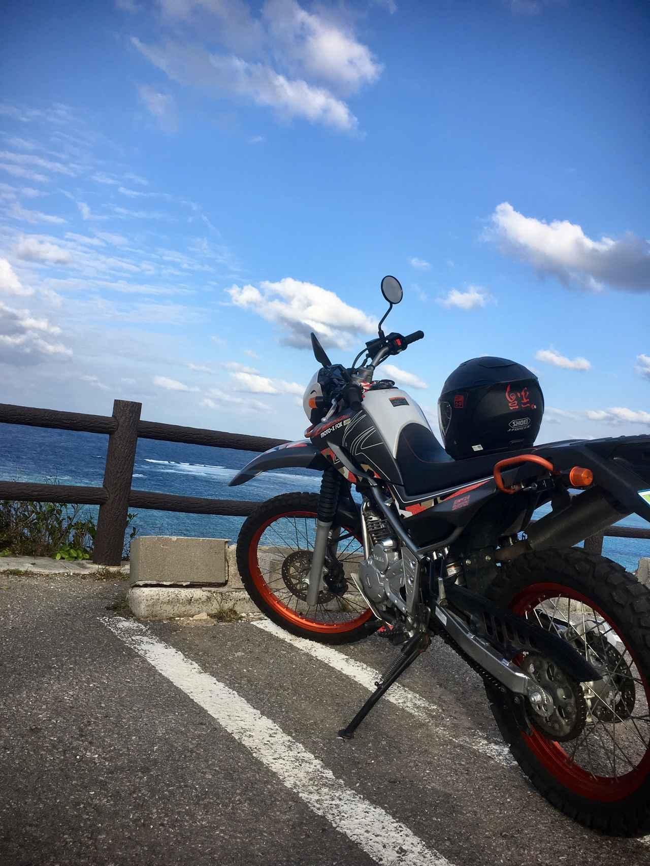 画像2: 石垣島で、またまたレンタルバイクして来ました(福山理子)