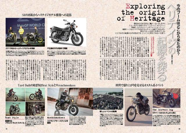 画像3: RIDEは日本でも本格的に流行りそうなヘリテイジ特集 さらに、Z900RSの最新カスタム VS 欧州最新カスタム
