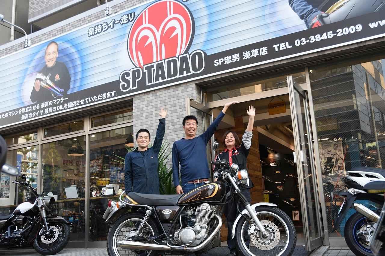 画像: 西川くんはさんで、右が小山内店長、左が橋本メカです 小山内ちゃん、気絶の練習しといてw