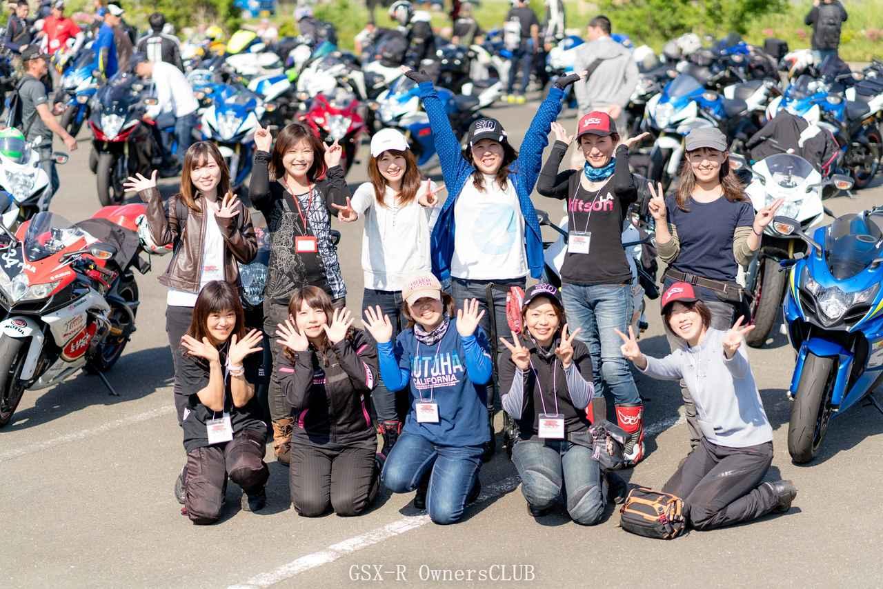 画像8: 今年は約200台が参加!【GSX-Rオーナーズクラブ 全国ミーティング】に参加してきました!(モリメグ)