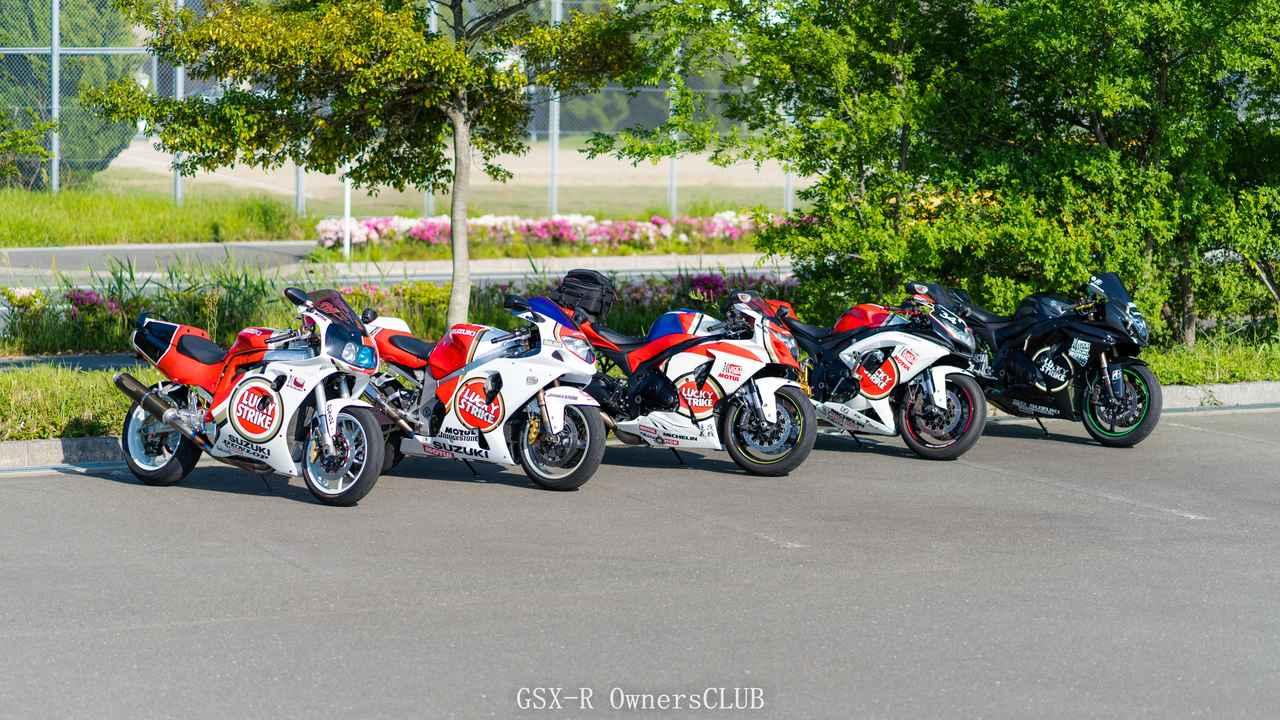 画像10: 今年は約200台が参加!【GSX-Rオーナーズクラブ 全国ミーティング】に参加してきました!(モリメグ)