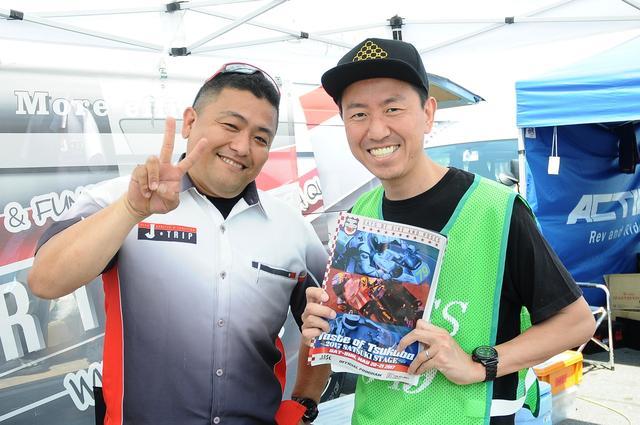 画像: バイク芸人の福ちゃんも「加賀山さん、テイストに出るんですって? 行きます行きます」 左はJ-TRIPスタンドの森さん J-TRIPみたいに当日はズラッと筑波に出店が並ぶのも楽しいんですよねー^^