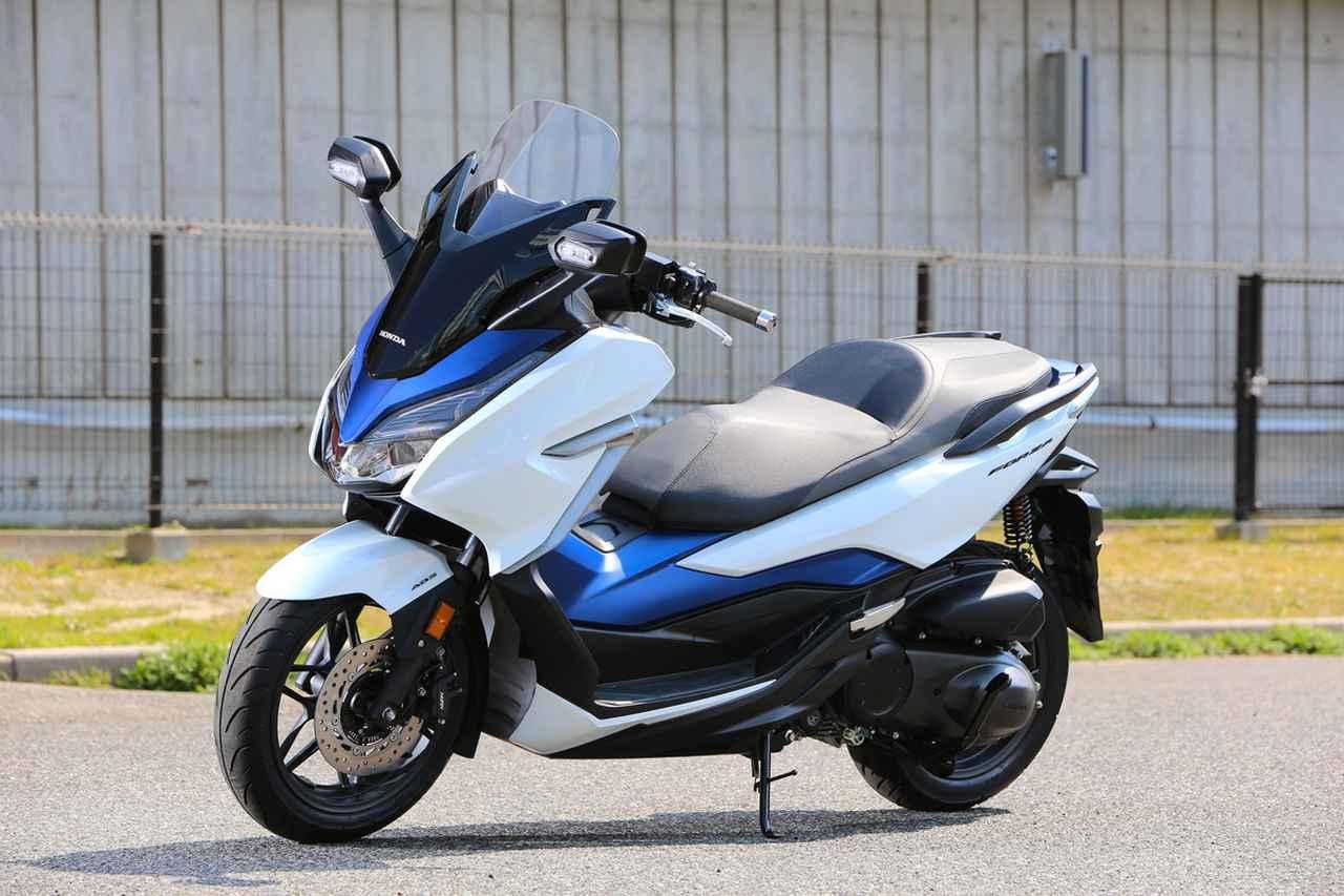 発売は2018年夏の予定! 新型フォルツァ・気になる最新情報! Webオートバイ