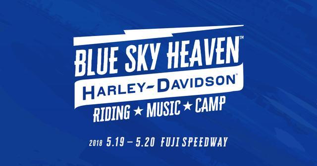画像: HARLEY-DAVIDSON BLUE SKY HEAVEN