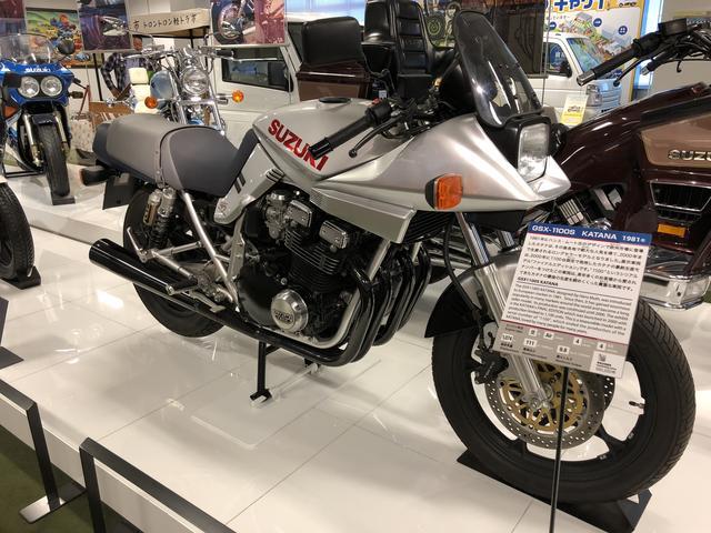 画像: GSX1100S カタナ ファイナルエディション 2000年に1100台限定で発売されたモデル