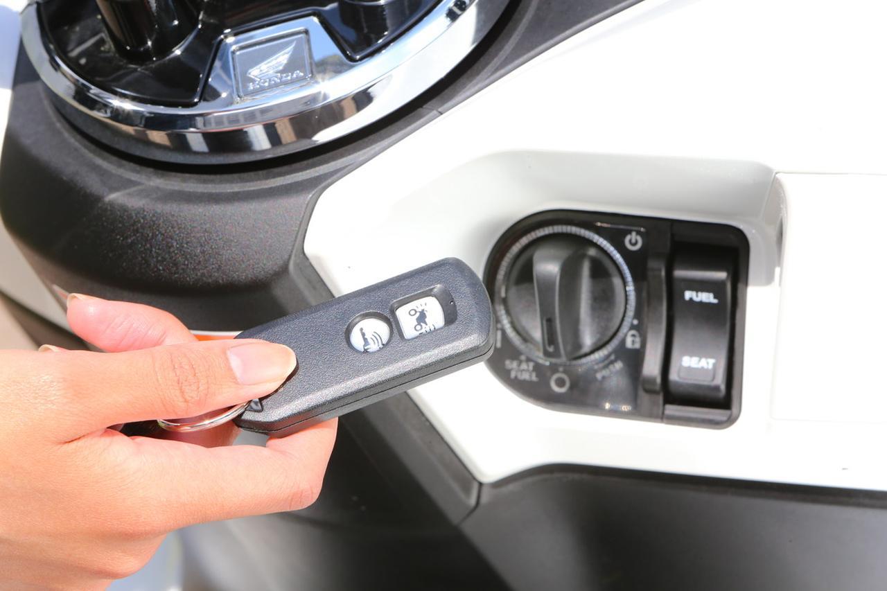 画像: キーを携帯しているだけでエンジン始動が可能なスマートキーシステム。 キーにはウインカーを点滅させるアンサーバックスイッチも装える。