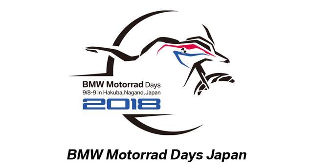 画像: BMW Motorrad Days Japan 9/8-9|Event|BMW Motorrad Special Information