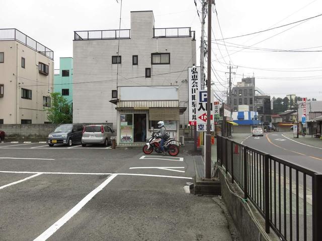 画像: なんと!!駐車場に止まっていたCBRに乗った男性に撮られてました(笑) SNSで見つけて下さり、写真頂いちゃいました^^