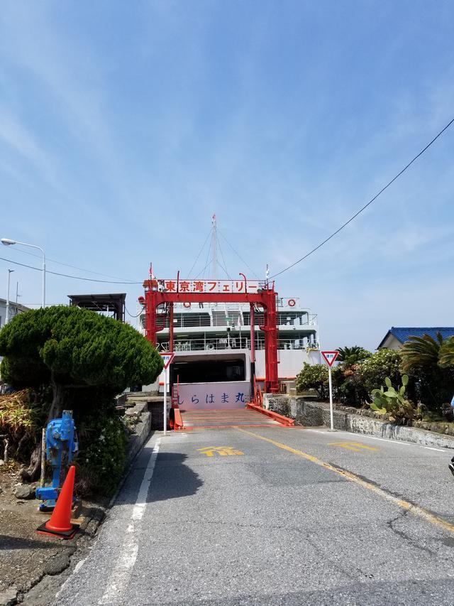 画像3: 今回は初めてフェリーに乗って東京湾1周ツーリングに行ってきました♪