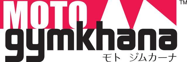 画像: Moto Gymkhana - World Competition (MGWC)