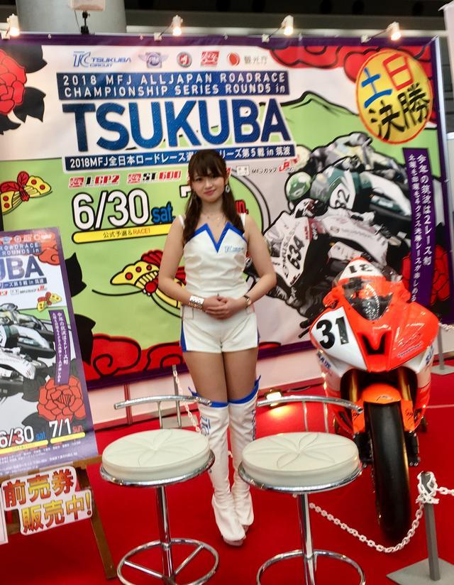 画像: TSUKUBAさんブースは アイドル並のキャンギャルちゃんがいた〜 なんだか初々しくて可愛いい( ´ ▽ ` )