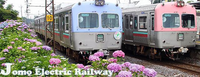 画像: 上毛電気鉄道サイト