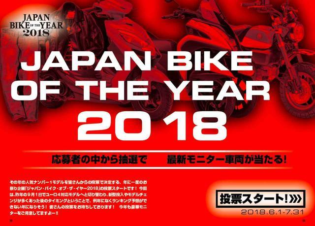 画像1: 世界のオートバイ最新図鑑455台一挙掲載!