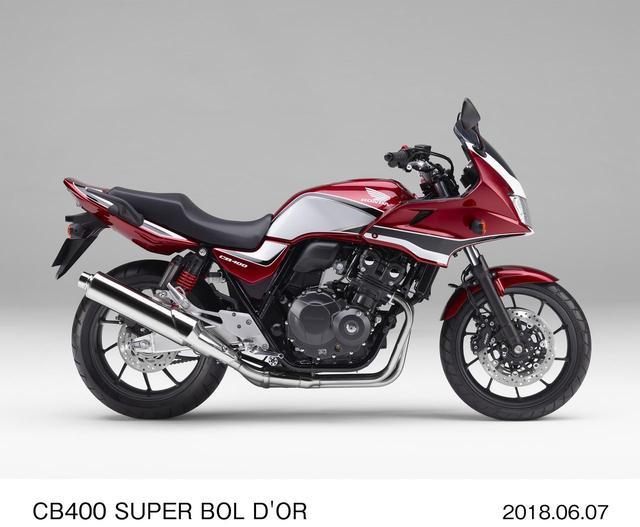 画像2: Honda CB400 SUPER FOURとHonda CB400 SUPER BOL D'ORに新色を追加して6月15日に発売!
