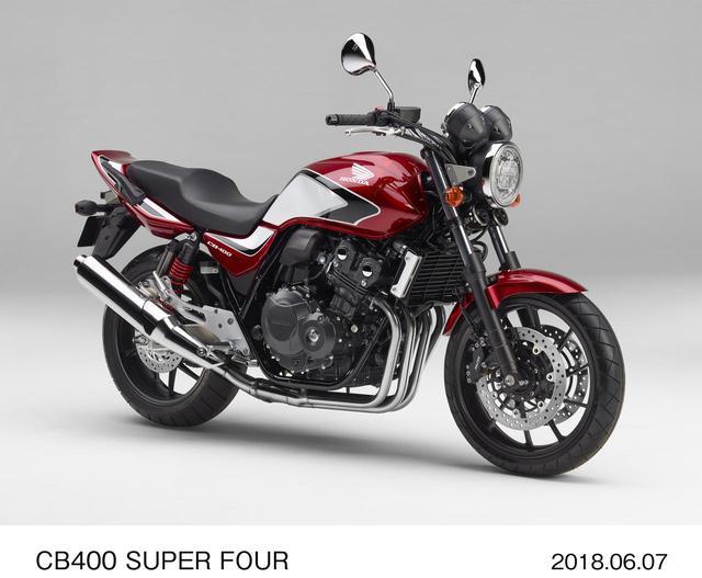 画像: CB400 SUPER FOUR/CB400 SUPER FOUR〈ABS〉(キャンディークロモスフィアレッド)85万8600円/90万9360円 ※写真は〈ABS〉