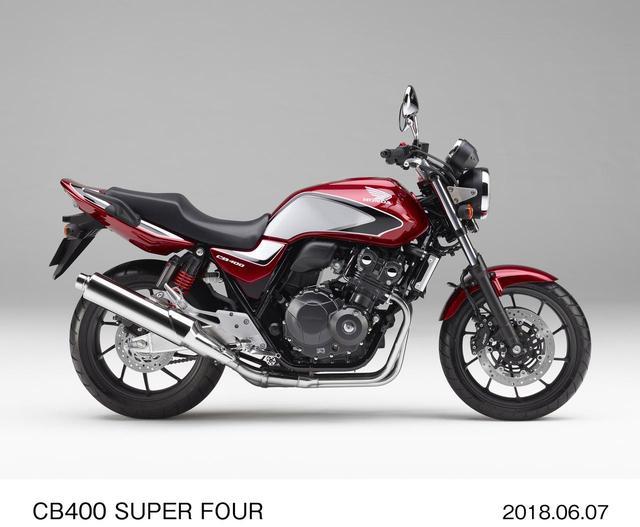 画像1: Honda CB400 SUPER FOURとHonda CB400 SUPER BOL D'ORに新色を追加して6月15日に発売!