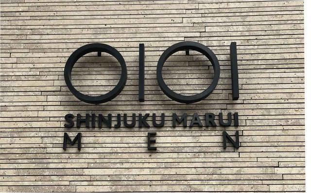 画像2: RIDEZ Internationalが 新宿マルイメン2Fに直営店をOPEN