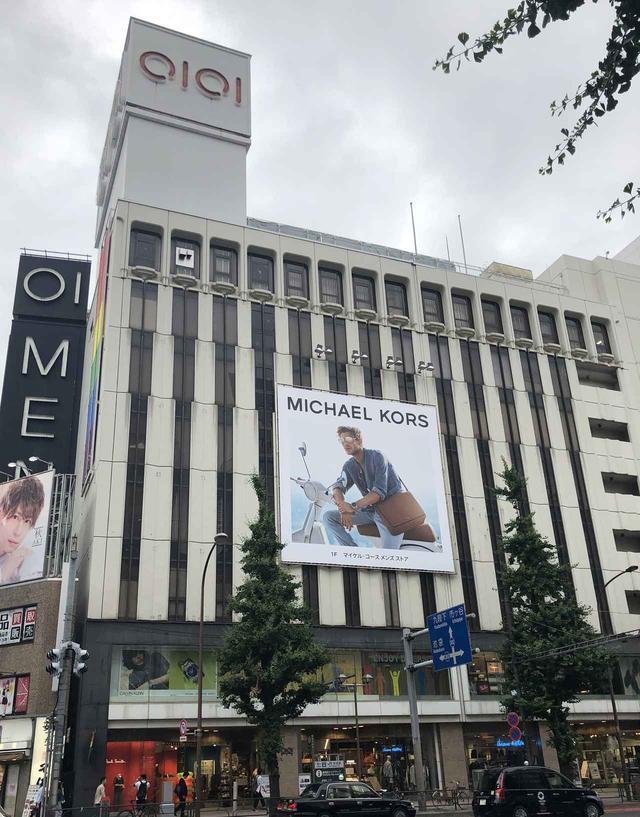 画像: 住所:〒160-0022 東京都新宿区新宿5-16-4 電話番号:03(3354)0101