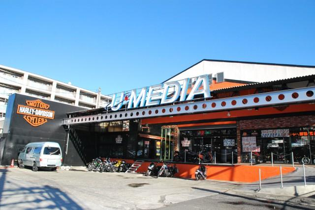 画像: カワサキプラザ茅ヶ崎 [店舗情報] | U-MEDIA (ユーメディア) | - 中古バイク・新車バイク探しの決定版!神奈川・東京でバイク探すならユーメディア!