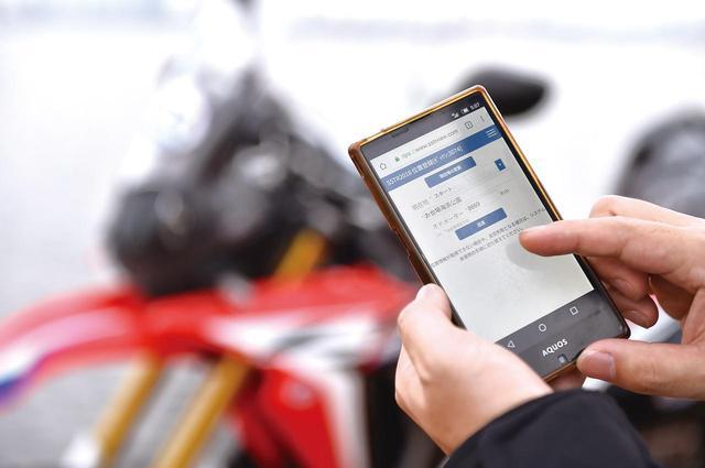 画像: スマートフォンのGPS機能やインターネットシステムを使って、参加者が今どこを走っているか、自分が何ポイント取得しているかなどがひと目で分かるようになっています。