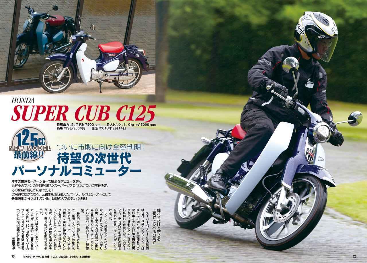 画像5: 今月号の特集は、昭和と平成に生まれた名車対決! 3冊セットのスペシャル号です!!