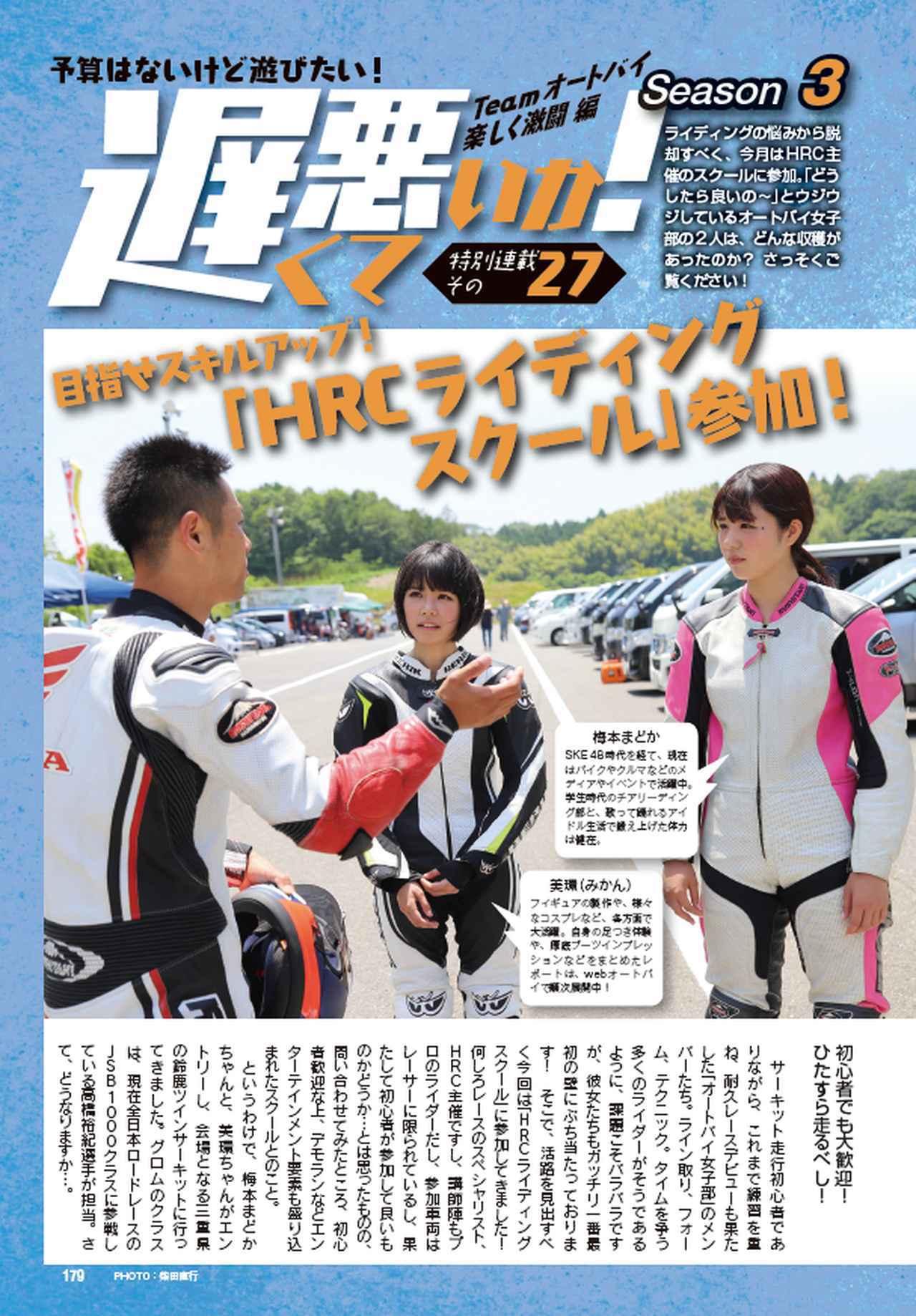 画像13: 今月号の特集は、昭和と平成に生まれた名車対決! 3冊セットのスペシャル号です!!