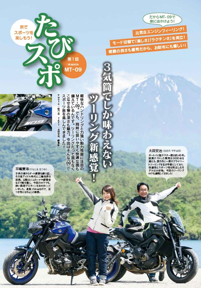 画像6: 今月号の特集は、昭和と平成に生まれた名車対決! 3冊セットのスペシャル号です!!