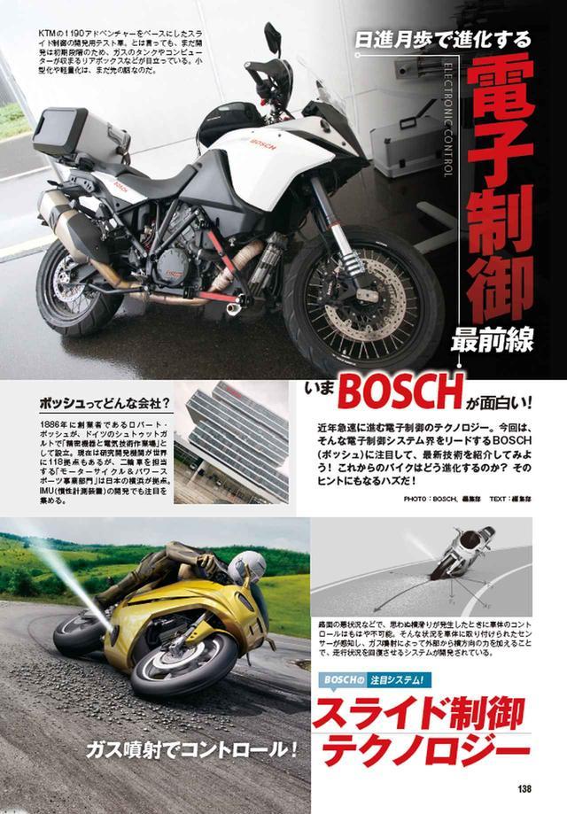 画像7: 今月号の特集は、昭和と平成に生まれた名車対決! 3冊セットのスペシャル号です!!