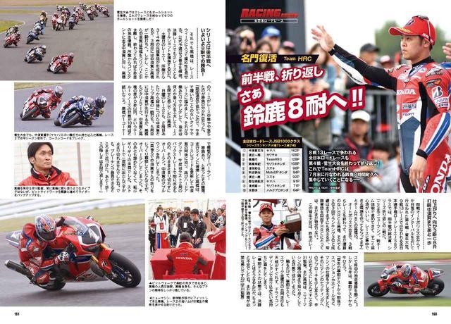 画像12: 今月号の特集は、昭和と平成に生まれた名車対決! 3冊セットのスペシャル号です!!