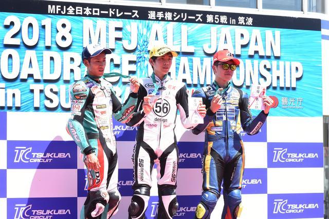 画像: レース1は左から41歳、17歳、18歳の順。3位菅原はレース2で無念の転倒ノーポイント
