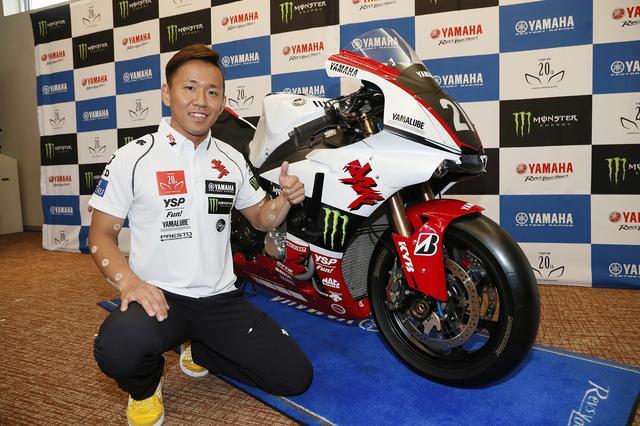 画像: 4連覇を狙う中須賀克行 今年の8耐マシンは「初代YZF-R1の白赤」イメージカラー!