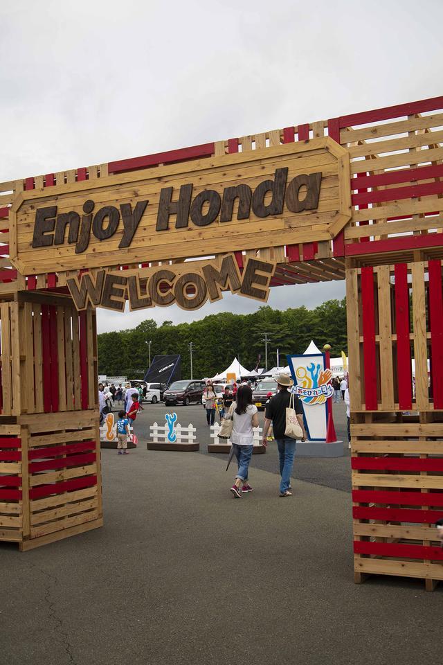 画像: 『Enjoy Honda2018』はホンダのクルマ・バイク・パワープロダクツを通して 「見て、遊んで、 体感できる」 ファンの皆様への感謝イベントです。
